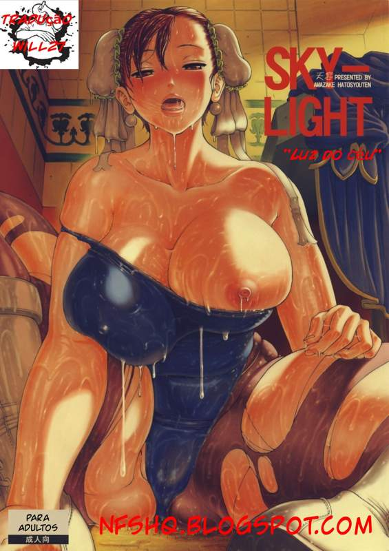 Sky light – street fighter